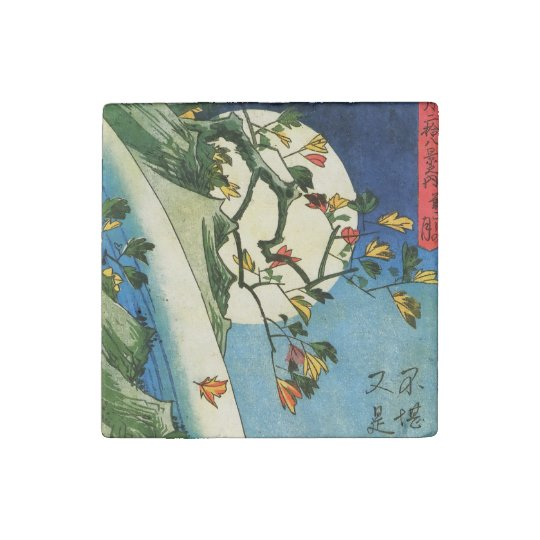 Hiroshige Moon Over A Waterfall Japanese Fine Art