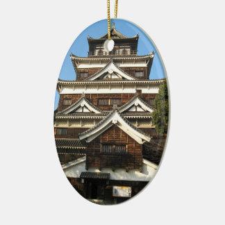 Hiroshima Castle 広島城, Hiroshima, Japan Christmas Ornament