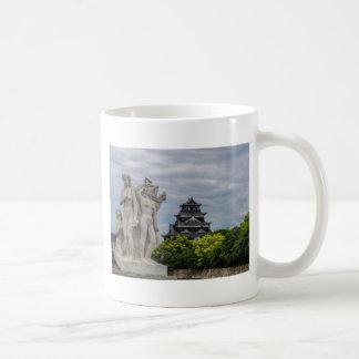 Hiroshima Castle Basic White Mug