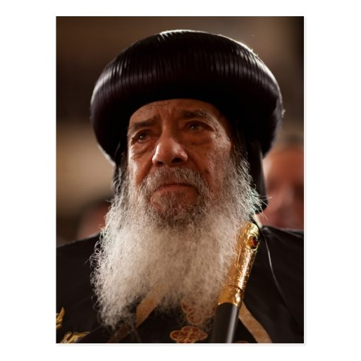 His Holiness Pope Shenouda III Postcards