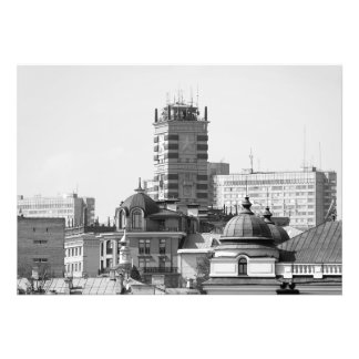 Historical heritage of Moscow Photo Print