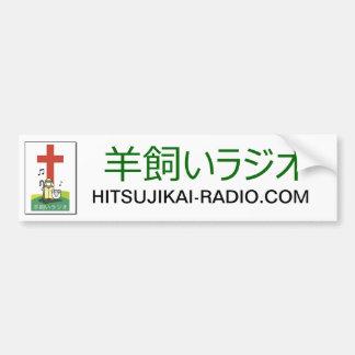 Hitsujikai Radio Bumper Sticker 1