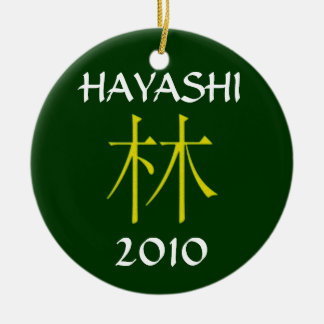Hiyashi Monogram Christmas Ornament