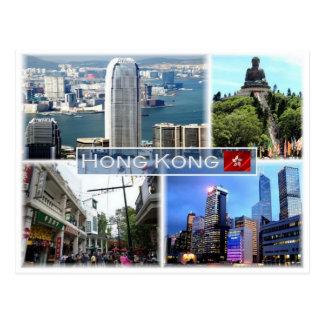 HK Hong Kong - Postcard