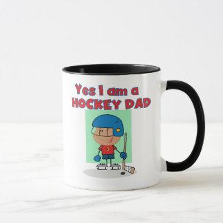 Hockey Dad T-shirts and Gifts Mug