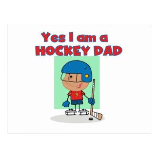 Hockey Dad T-shirts and Gifts Post Card