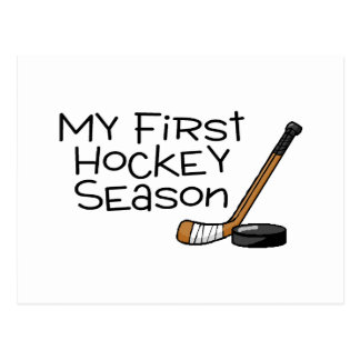 Hockey My First Hockey Season (Stick and Puck) Postcard