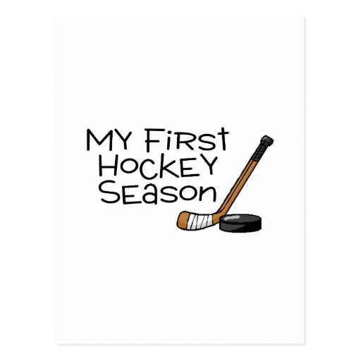 Hockey My First Hockey Season (Stick and Puck) Post Card