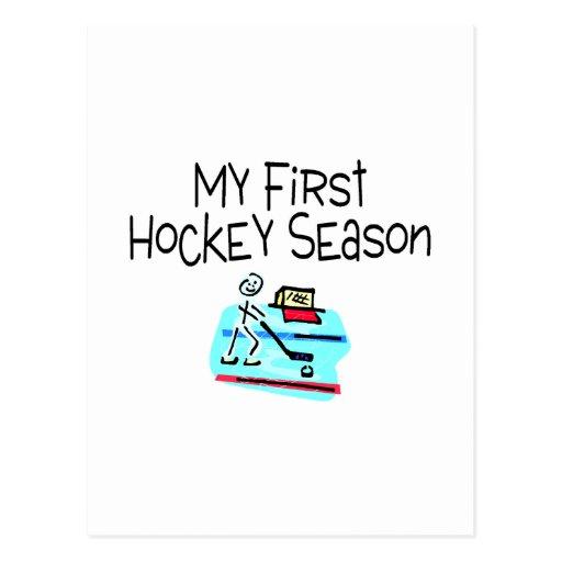 Hockey My First Hockey Season (Stick Figure) Post Cards