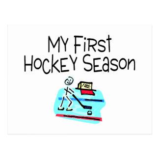 Hockey My First Hockey Season (Stick Figure) Postcard