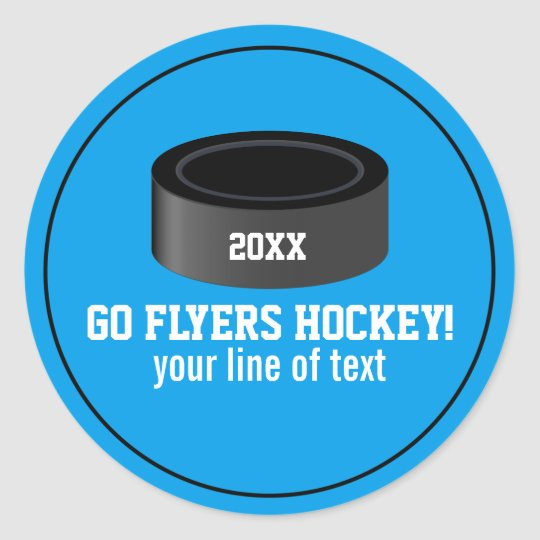 Hockey Puck Custom Team Name, Year, Your Text