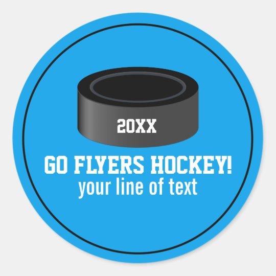 Hockey Puck Custom Team Name, Year, Your Text