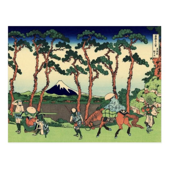 Hodogaya on the Tōkaidō (by Hokusai) Postcard