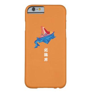 HOKKAIDON. iPhone6/6s Case