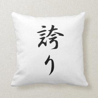 Hokori (Pride Kanji) Cushions