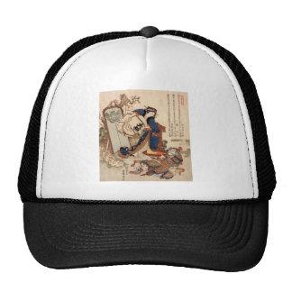 Hokusai Art painting Cap
