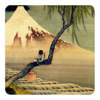 Hokusai Boy Viewing Mount Fuji Japanese Vintage 13 Cm X 13 Cm Square Invitation Card