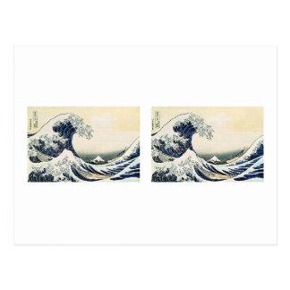 Hokusai great wave 3D Postcard