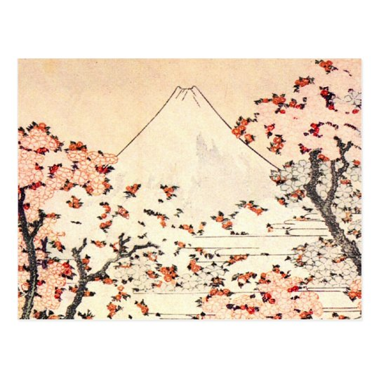Hokusai Mount Fuji Cherry Blossoms Postcard