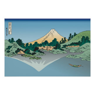 Hokusai Mount Fuji reflects in Lake Kawaguchi Poster