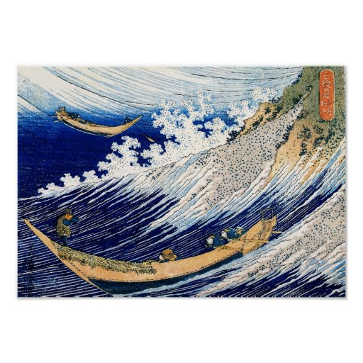 Hokusai Ocean Waves Japanese Fine Vintage