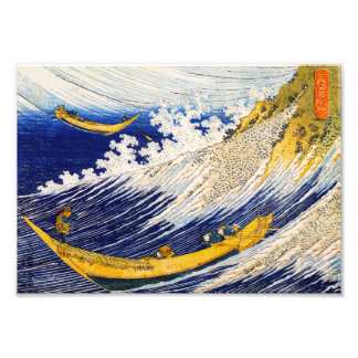 Hokusai Ocean Waves Print