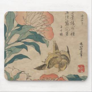 Hokusai Peony and Canary Mouse Mat