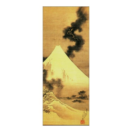 Hokusai The Dragon of Smoke Escaping Mount Fuji