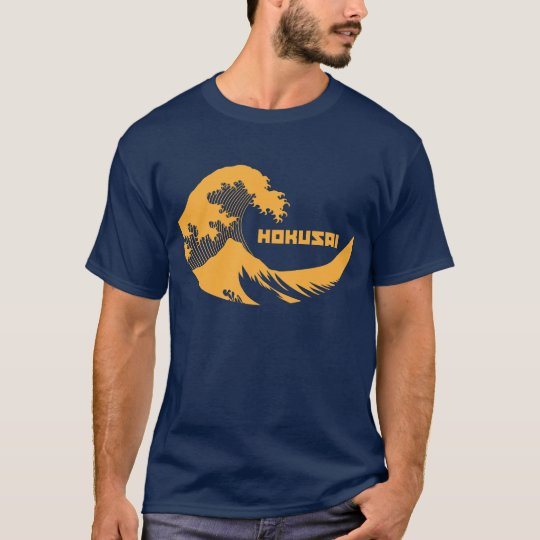 Hokusai - The Great Wave T-Shirt