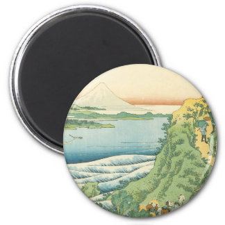 Hokusai - Travelers Climbing a Mountain Path Magnet