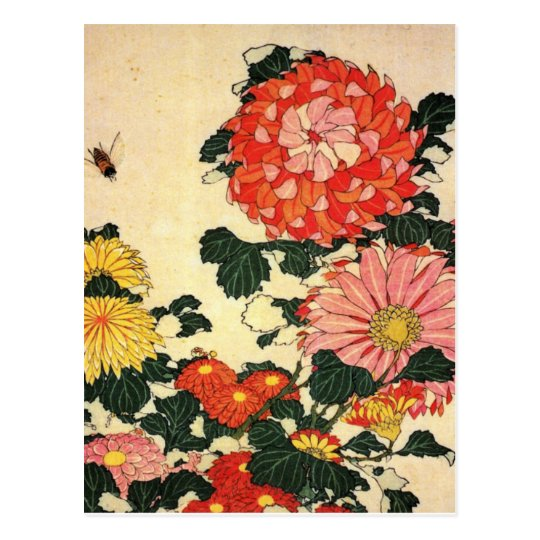 Hokusai's 'Chrysanthemum and Bee Postcard
