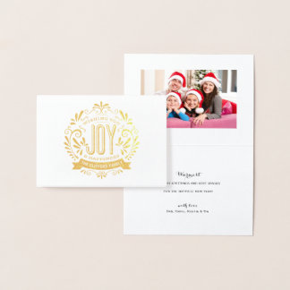 HOLIDAY JOY CHRISTMAS ORNAMENT BANNER | GOLD FOIL CARD