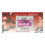Holidays greeting card with Chinese writing Custom Photo Card