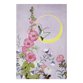 Hollyhock, Dahlia and Balloon Flowers Poster