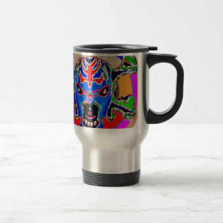HOLY COW : What Zombie Animal Ghost is this ? Stainless Steel Travel Mug