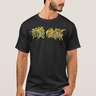 Holy Grail T-Shirt