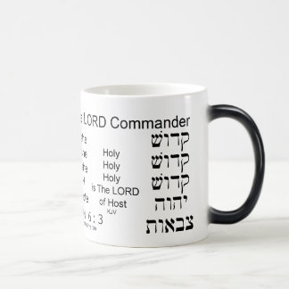 Holy Holy Holy is the LORD Magic Mug