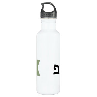 Holy Land for Trump Water Bottle 710 Ml Water Bottle