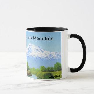 Holy Mountain ARARAT Coffee cup