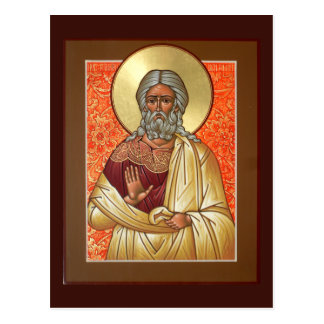 Holy Patriarch Benjamin Prayer Card Postcard