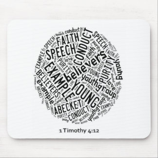 Holy Spirit Wear-Youth Gp. White circle/black text Mouse Pad