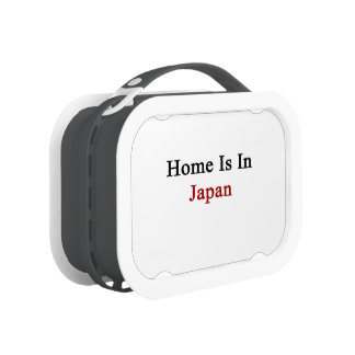 Home Is In Japan Lunch Boxes