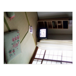 Home Sweet Home, Japan Postcard