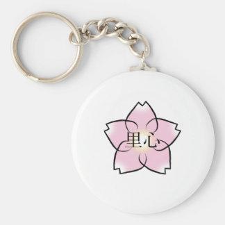 'Homesick' Cherry Blossom Kanji design Key Chains