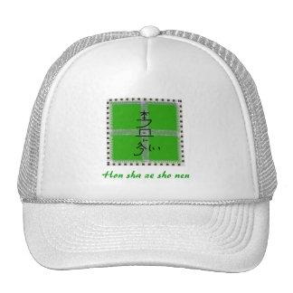 Hon sha ze sho nen green mandala trucker hats