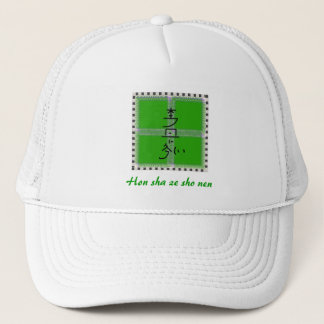 Hon sha ze sho nen green mandala trucker hat