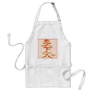 HON SHA ZE SHO NEN - Reiki distance healing Adult Apron