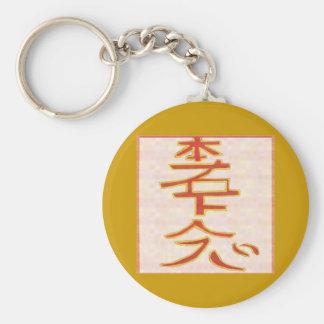 HON SHA ZE SHO NEN - Reiki distance healing Basic Round Button Key Ring