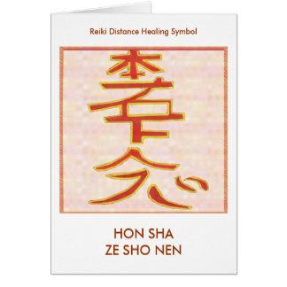 HON SHA ZE SHO NEN - Reiki distance healing Greeting Card