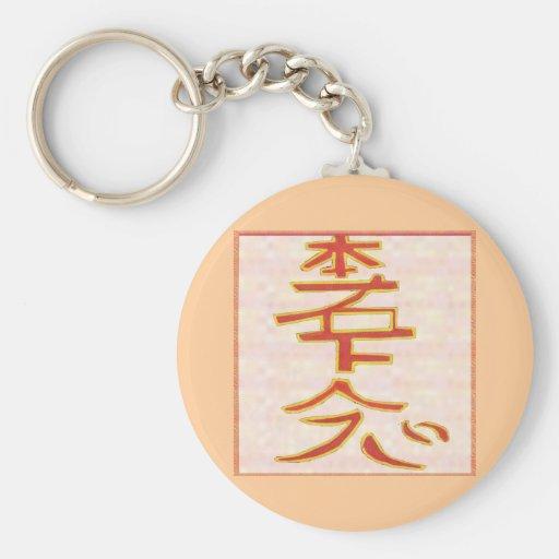 HON SHA ZE SHO NEN - Reiki distance healing Key Chains